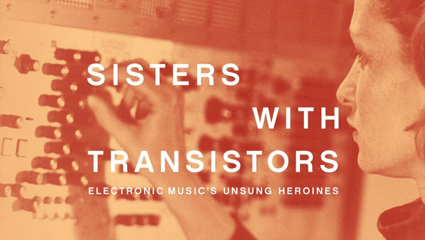 MMF: Sisters with transistors