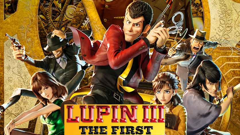 Poster de la película Lupin III: The First