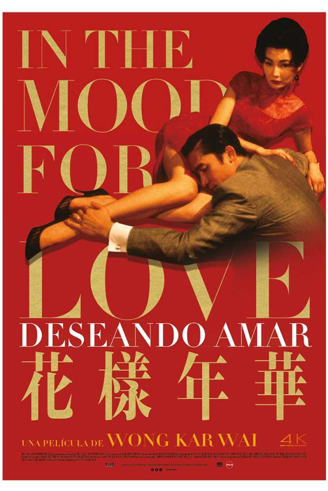 Imagen del poster de la película In the mood for love (Deseando amar) (VOSE)
