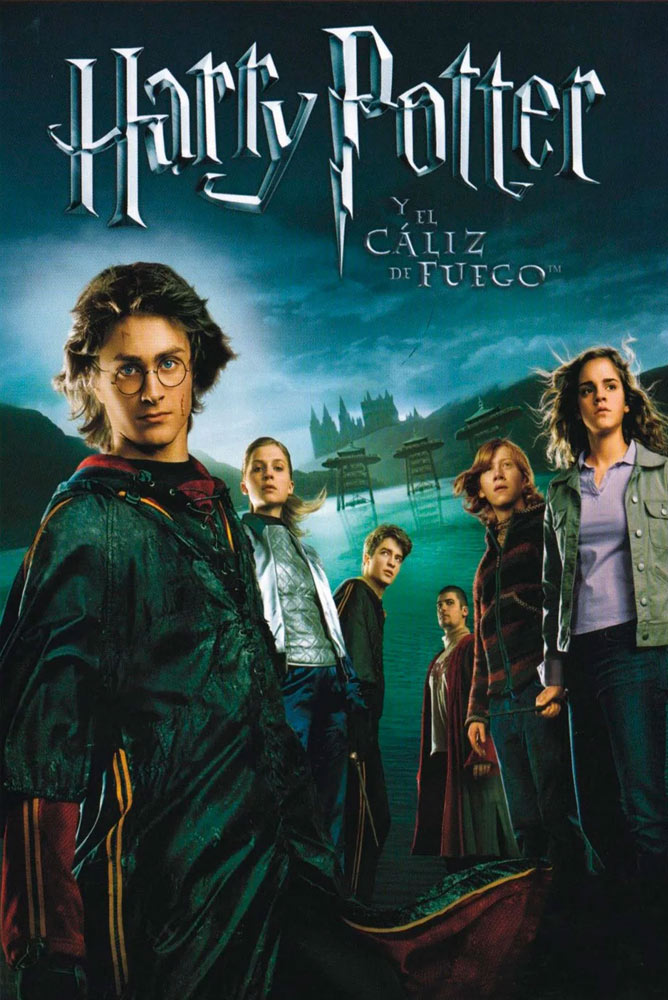 (4DX) Harry Potter y el cáliz de fuego
